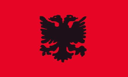Albanisch lernen in Mainz