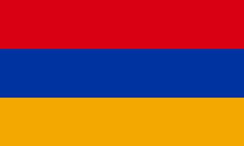 Armenisch lernen in Mainz