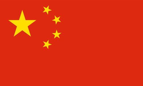 Chinesisch lernen in Mainz