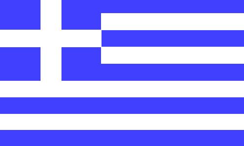 Griechisch lernen in Mainz