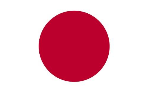 Japanischkurs in Mainz