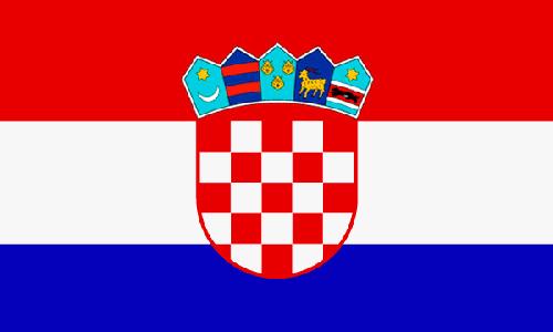Kroatisch lernen in Mainz